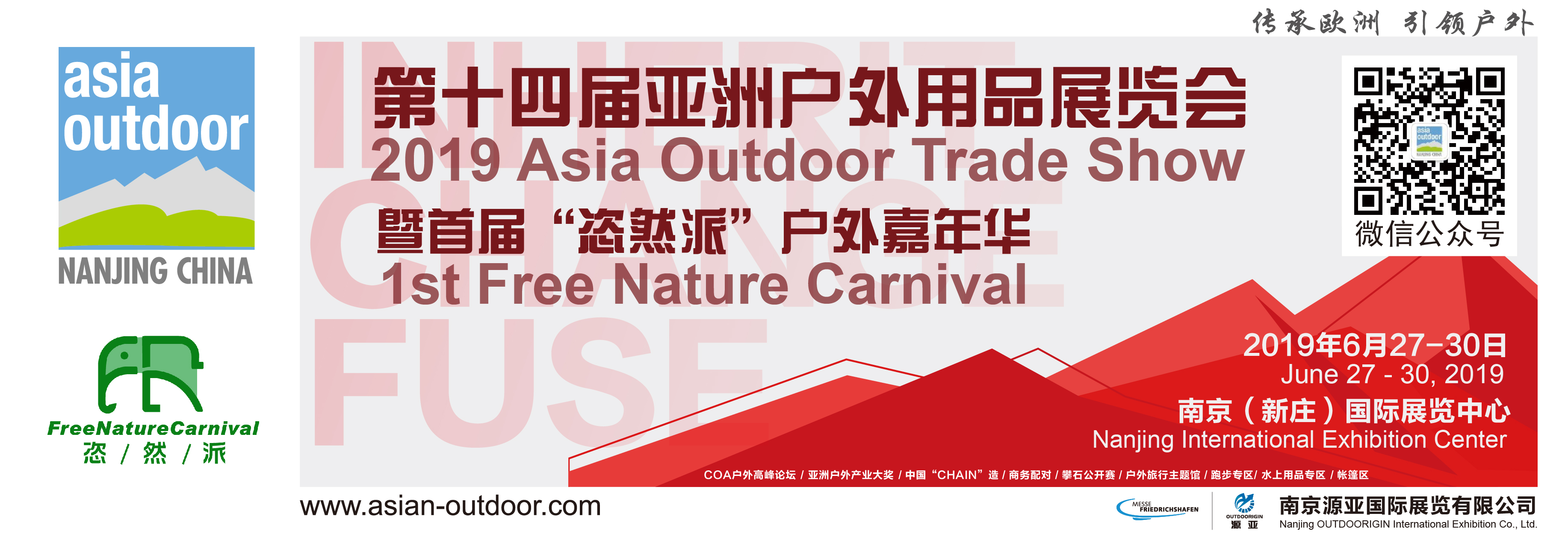 http://www.asian-outdoor.com/