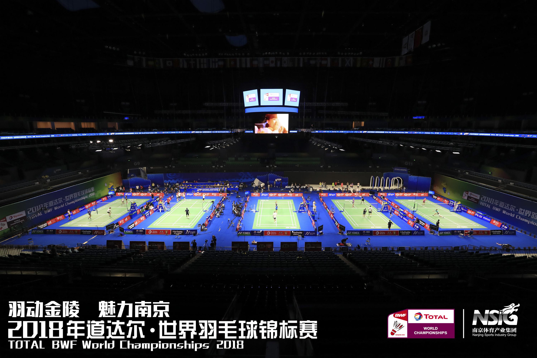 青奥五周年   第一届南京世界体育名城发展峰会,邀您来共讨、共探!