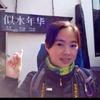 weibo-背包荇者