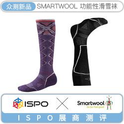 Smartwool PhD功能性滑雪袜