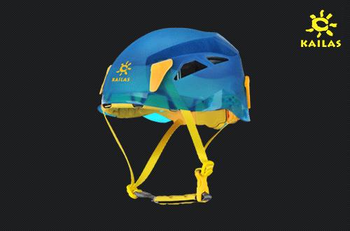 KAILAS Aegis Plus攀登头盔,  轻量化与高强度合二为一