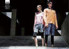 展会 | 户外运动行业信心重振,体拓、火枫、UTO进驻ISPO SHANGHAI展示户外美学