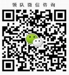 TNF—北京锦绣江山年票郊游