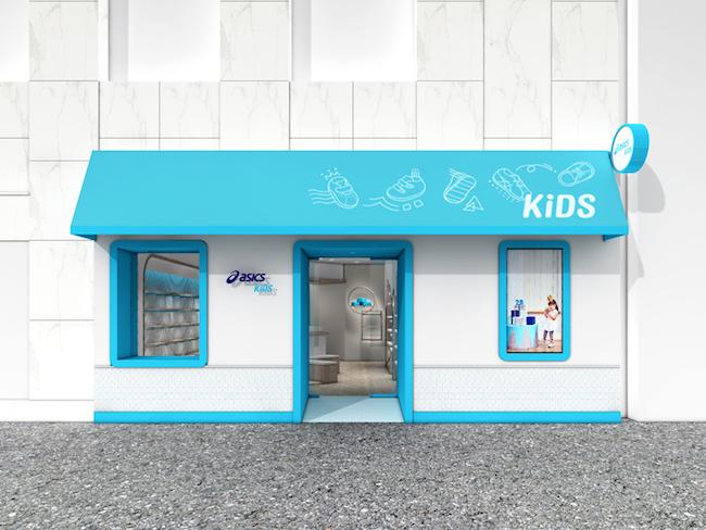 亚瑟士开了家儿童鞋类旗舰店