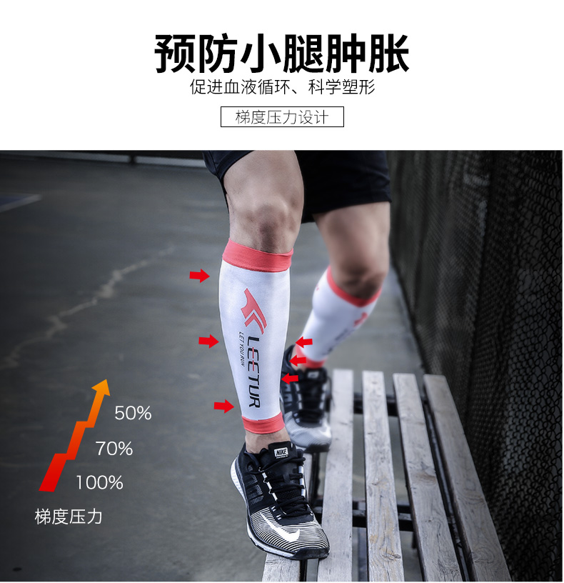压缩腿套对运动有用吗,羚途压缩腿套测评